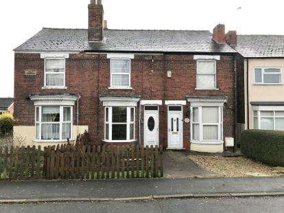 3 Bedrooms Terraced House for sale in Wyberton West Road, Boston, Lincolnshire, England
