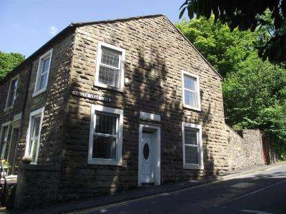2 Bedrooms End Of Terrace House for sale in Whalley Road, Wilpshire, Blackburn, Lancashire, BB1