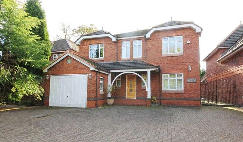 5 Bedrooms Property for sale in Asbury Close, Calderstones, Liverpool, L18
