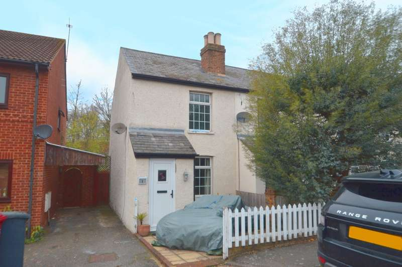 2 Bedrooms Semi Detached House for sale in Jubilee Cottages, Sutton Lane, Langley, SL3
