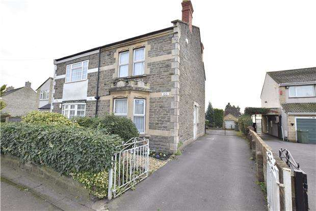 3 Bedrooms Semi Detached House for sale in London Road, Warmley, BS30 5JL
