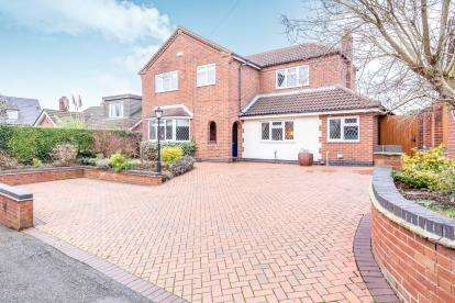 4 Bedrooms Detached House for sale in Botts Lane, Appleby Magna, Swadlincote, Derbyshire