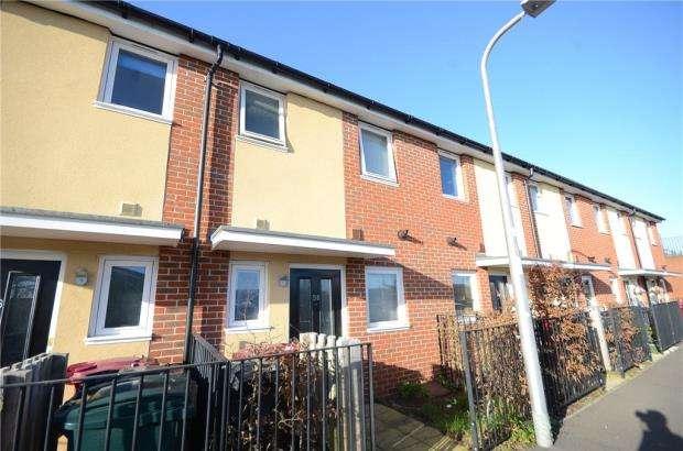 2 Bedrooms Terraced House for sale in Deveron Drive, Tilehurst, Reading