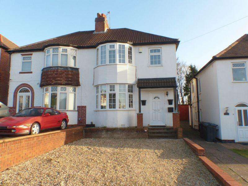 3 Bedrooms Semi Detached House for sale in Fairford Road, Birmingham