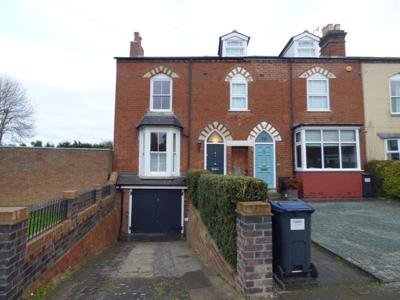 4 Bedrooms End Of Terrace House for sale in Serpentine Road, Harborne, Birmingham, B17 9RE