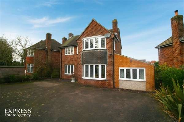 4 Bedrooms Detached House for sale in Matlock Road, Chesterfield, Derbyshire