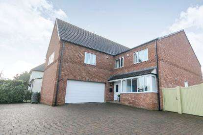 4 Bedrooms Detached House for sale in Forest Road, Warsop, Mansfield, Nottinghamshire
