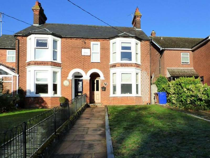 3 Bedrooms Semi Detached House for sale in Wratting Road, Haverhill CB9