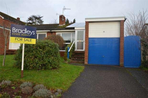 2 Bedrooms Semi Detached Bungalow for sale in Meadow Gardens, Crediton, Devon