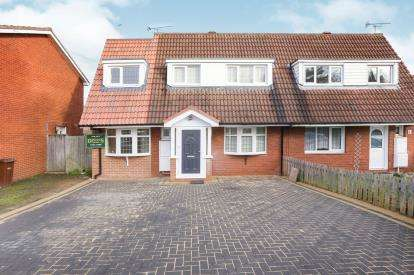 4 Bedrooms Semi Detached House for sale in Whitburn Close, Pendeford, Wolverhampton, West Midlands