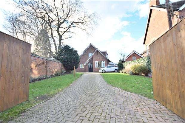 5 Bedrooms Detached House for sale in Sandhurst Road, GLOUCESTER, GL1 2SE