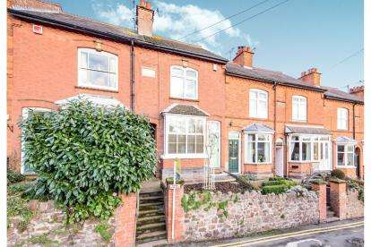 3 Bedrooms Terraced House for sale in Howe Lane, Rothley, Leicester, Leicestershire