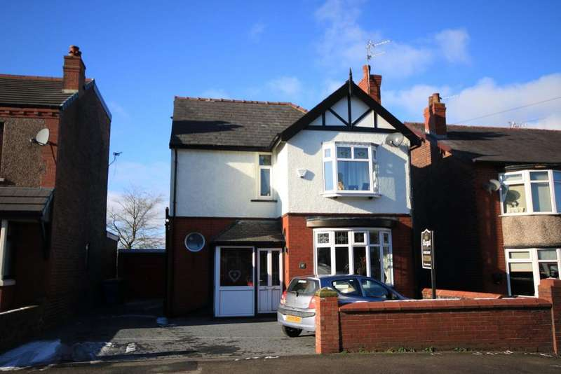 3 Bedrooms Detached House for sale in Gathurst Road, Orrell, Wigan, WN5 8QJ