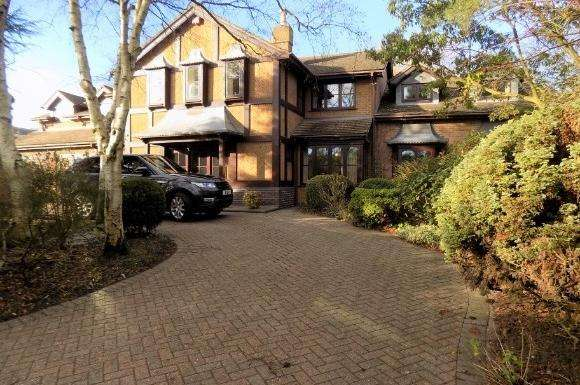 5 Bedrooms Property for sale in Bala House, College Lane, Hinckley
