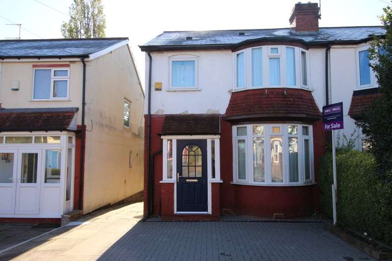 3 Bedrooms Semi Detached House for sale in Stanley Avenue, Birmingham, B32
