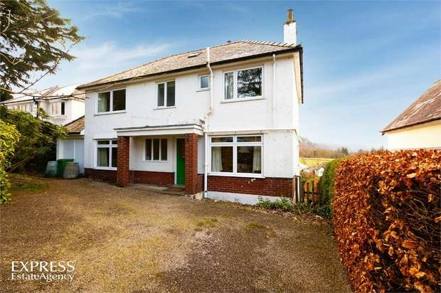 5 Bedrooms Detached House for sale in Manor Brow, Keswick, Cumbria