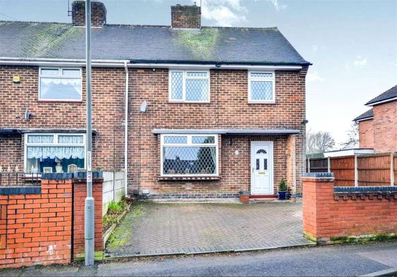 3 Bedrooms Semi Detached House for sale in Downing Street, South Normanton, Alfreton, Derbyshire, DE55