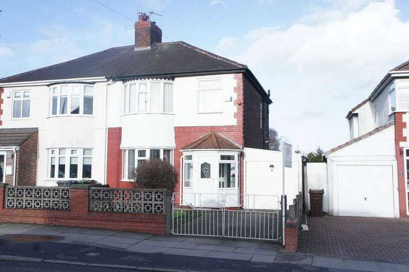3 Bedrooms Semi Detached House for sale in School Lane, Aintree
