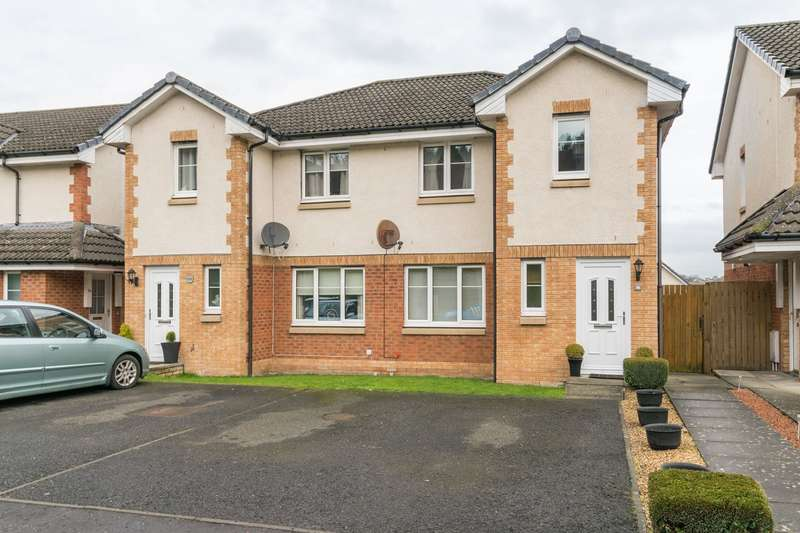 3 Bedrooms Semi Detached House for sale in Hardridge Road, Glasgow, G52