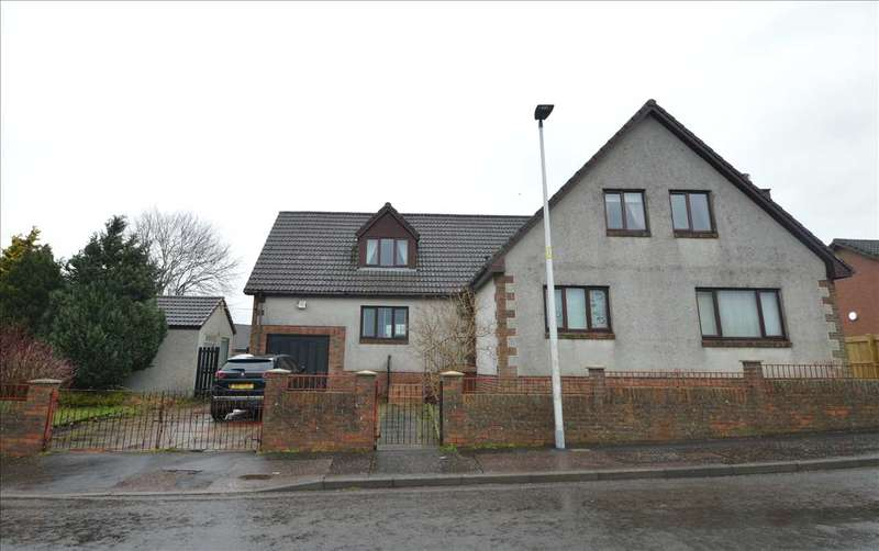 5 Bedrooms Detached House for sale in Elliot Place, Larkhall
