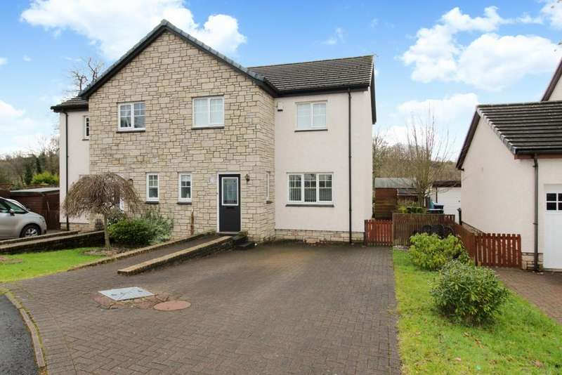 3 Bedrooms Semi Detached House for sale in Ballochmyle View, Catrine, KA5