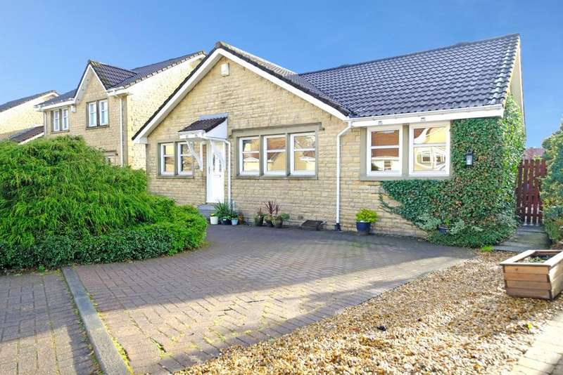 4 Bedrooms Detached Bungalow for sale in 17 Clover Leaf Path, Alexandria, G83 0SL