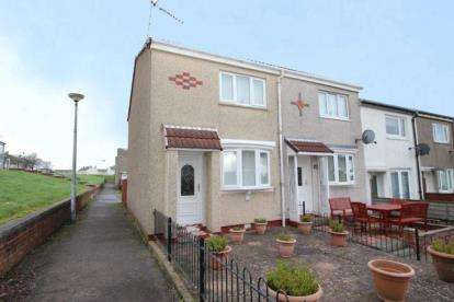 2 Bedrooms End Of Terrace House for sale in Commonhead Road, Glasgow, Lanarkshire