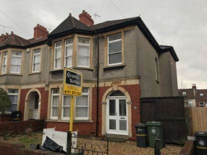 3 Bedrooms End Of Terrace House for sale in Norton Road, Bristol, Somerset