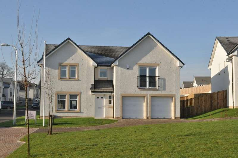 5 Bedrooms Detached House for sale in Kessington Gate, Bearsden, East Dunbartonshire, G61 2PL