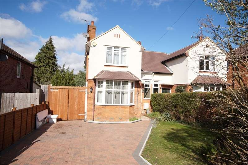 3 Bedrooms Semi Detached House for sale in Ennerdale Road, READING, Berkshire