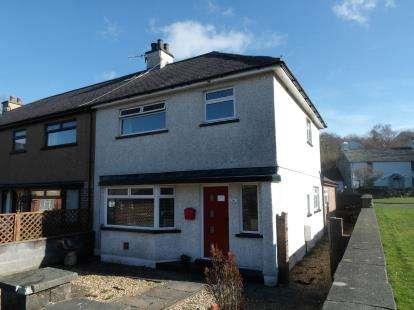 4 Bedrooms Semi Detached House for sale in Abercaseg, Bethesda, Bangor, Gwynedd, LL57