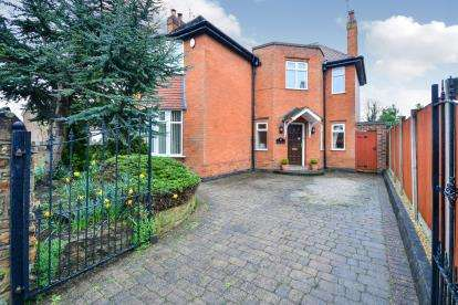 3 Bedrooms Detached House for sale in Church Street, Sutton-In-Ashfield, Nottinghamshire, Notts