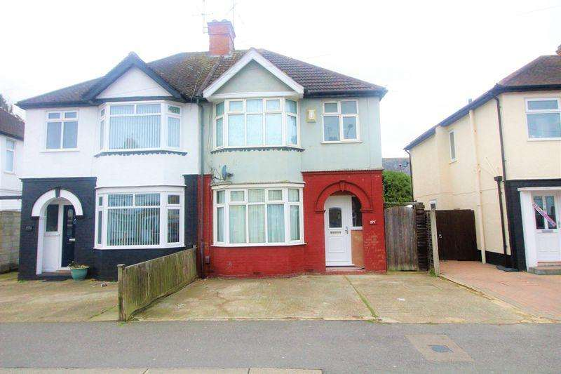 3 Bedrooms Semi Detached House for sale in EXTENDED FAMILY HOME on Beechwood Road, Leagrave
