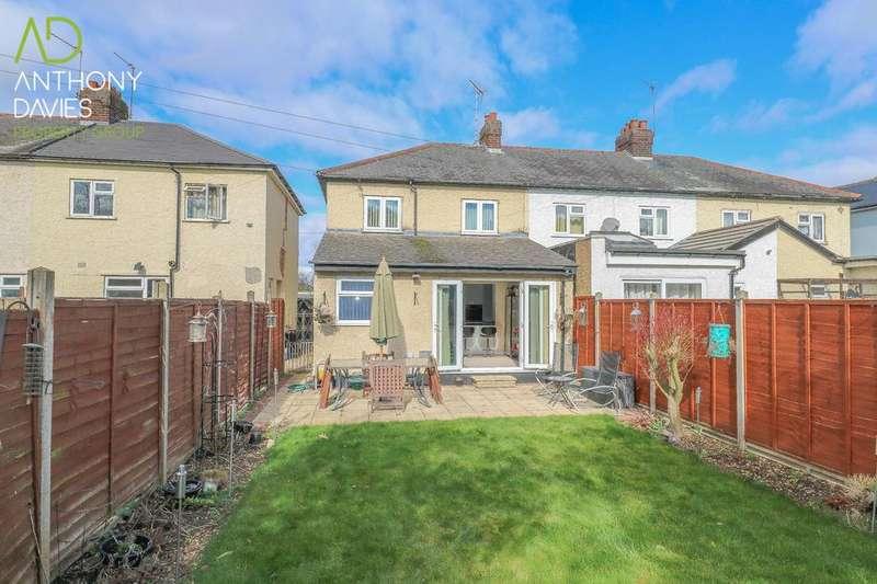3 Bedrooms End Of Terrace House for sale in Ogard Road, Hoddesdon, EN11
