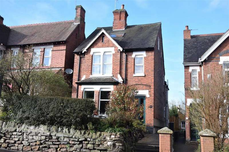 5 Bedrooms Detached House for sale in Burton Road, Ashby-De-La-Zouch, Leicestershire