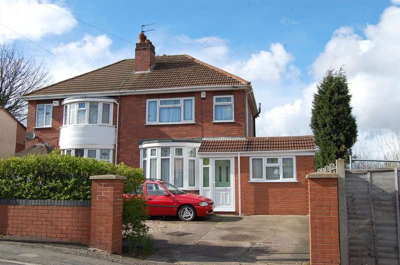 4 Bedrooms Semi Detached House for sale in Ivyhouse Lane, Coseley, WV14 9JH