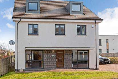 5 Bedrooms Detached House for sale in Peters Gate, Bearsden