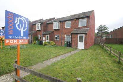 3 Bedrooms End Of Terrace House for sale in Elizabeth Crescent, Stoke Gifford, Bristol
