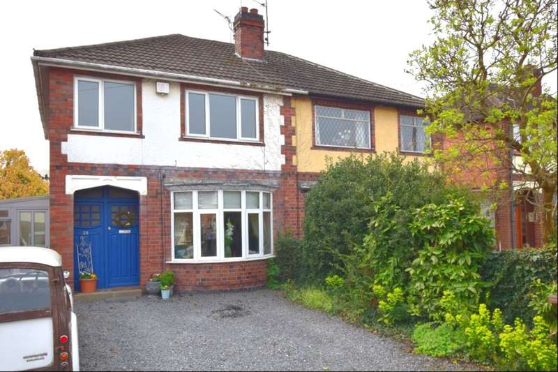 3 Bedrooms Semi Detached House for sale in Greengate Lane, Birstall, Leicester, LE4