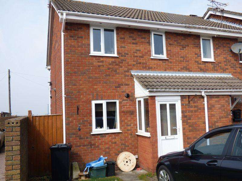 2 Bedrooms End Of Terrace House for sale in The Oak Field, Cinderford