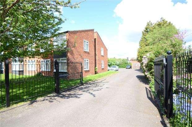 1 Bedroom Apartment Flat for sale in Douglas Court, Hartsbourne Road, Reading