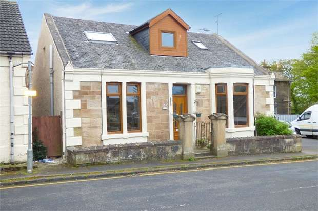4 Bedrooms Detached House for sale in East Academy Street, Wishaw, North Lanarkshire