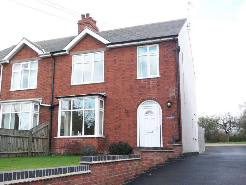 3 Bedrooms Semi Detached House for rent in London Lane, Willoughby on the Wolds, Loughborough