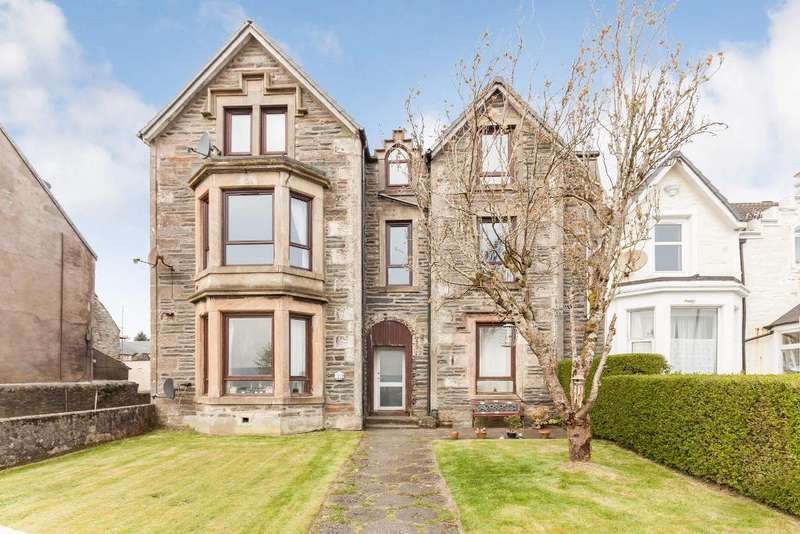 1 Bedroom Flat for sale in Marine Parade, Dunoon, PA23 8HQ