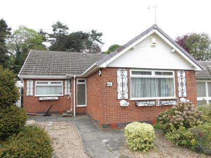 2 Bedrooms Bungalow for sale in Sandalwood Road, Loughborough, Leicestershire