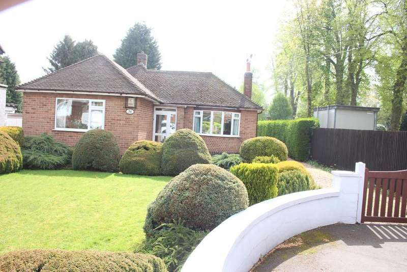 2 Bedrooms Detached Bungalow for sale in Ashby road, Hinckley