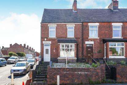 3 Bedrooms End Of Terrace House for sale in Coleshill Road, Atherstone, Warwickshire