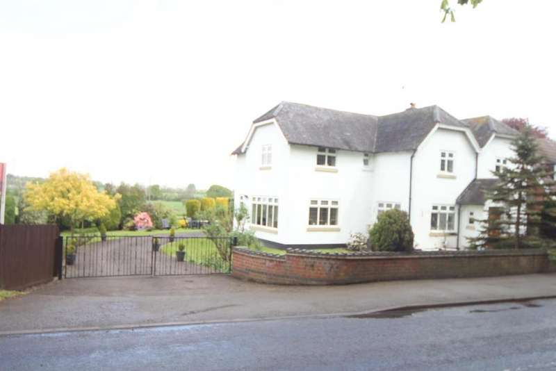 5 Bedrooms Detached House for sale in Hinckley Road, Aston Flamville, Hinckley