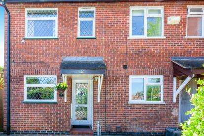 2 Bedrooms End Of Terrace House for sale in Gorse Lane, Syston, Leicester, Leicestershire
