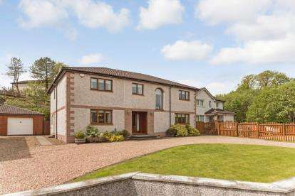 5 Bedrooms Detached House for sale in Montgomery Avenue, Beith